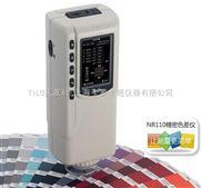 NR110-精密色差仪nr110手握手测色仪