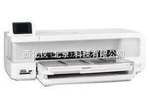 喷墨打印机 惠普 型号:HLKM-B8558