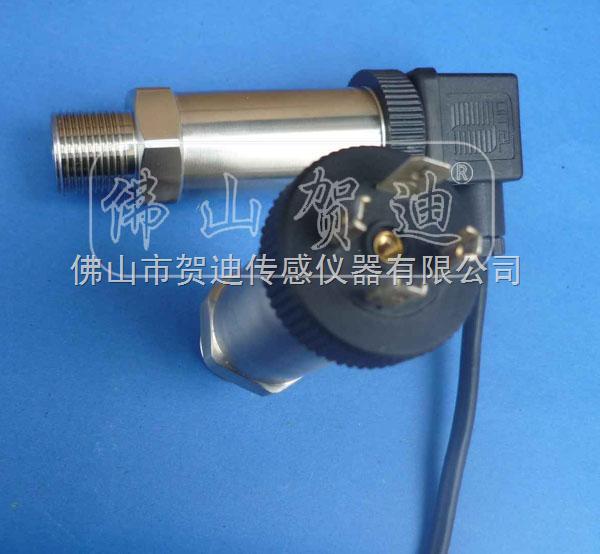 气压rs485传感器,modbus通讯传感器