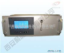 西安 JNYQ—I-41型 红外线气体分析仪
