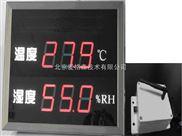 北京无线温度传感器