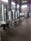拉力试验机价格/材料拉力试验机/桌上型拉力试验机