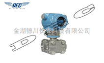 1151/3351DP型智能差压变送器