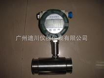 广州供水系统流量计、自来水流量计厂家
