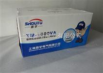 内蒙古蒙呼伦贝尔TM-10000VA单相挂壁式稳压器价格