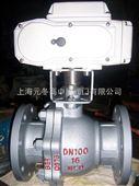Q941F-16C电动铸钢球阀 铸钢球阀