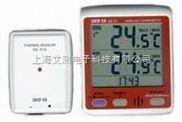 无线遥控温度记录器