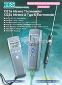 便携红外测温仪(-20℃~500℃)