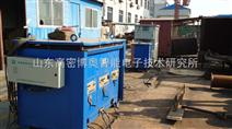 BOAO电焊机空载节电器