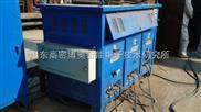 多工位电焊机安全节电器