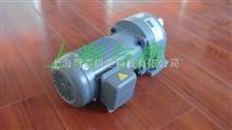 GH40-750-50S万鑫减速机