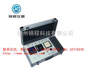 【首选】JC-3+室内空气检测仪 室内甲醛检测仪