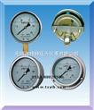 抗震压力表|耐震真空压力表|抗震性能|厂家