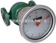 LC-A-高粘度液体流量计