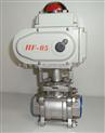 不锈钢电动球阀-Q911F三片式电动球阀