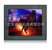 QC-121IPE10T-12.1寸嵌入式工业显示器 10系列