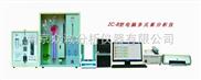 高锰钢元素分析仪器化验设备