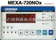 氮氧分析仪 NOx分析仪 720Nox 空燃比分析仪