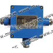 JHH-4型3通矿用本质安全电路用接线盒