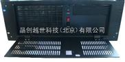 IPC-8421B-研祥机箱IPC-8421B