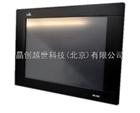 研祥工业平板电脑PPC-1561