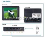 嵌入式人机界面 昆仑通态 TPC1262Hi 触摸屏 工业触摸屏