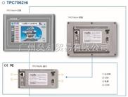 昆仑通态 四线电阻式触摸屏 人机界面 嵌入式 TPC7062Hi 工业触摸屏