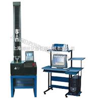 QJ210A医用无纺布拉力测试仪
