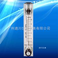 LZ面板流量计,小液体流量计,微小浮子流量计