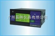 昌晖SWP-LCD-NL智能化防盗型流量/热能积算记录仪