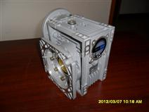 清华紫光NMRV蜗轮蜗杆减速机/双出轴蜗轮减速机