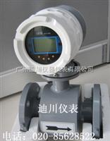 EMFM-80海南污水流量計,污水表價格,一體化污水流量計,分體污水表