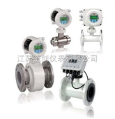 高压型电磁流量计生产/高压型电磁流量计报价/高压型电磁流量计直销