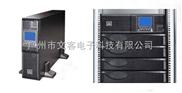 江门艾默生UPS不间断电源-湛江UPS不间断电源蓄电池专卖