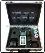 氯离子含量测试仪/混凝土/砂子/建筑专用