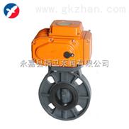 D971S电动PVC蝶阀