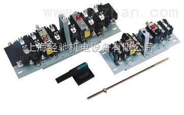 QSAS-400A/4隔离开关熔断器组,QSAS-630A/4