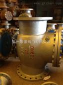 温州铸钢旋启式止回阀 H44H-16C
