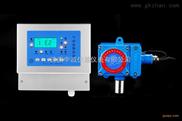 RBK-6000氢气泄漏报警器/氢气检测报警器