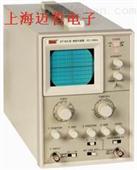 ST16A单踪模拟示波器ST-16A