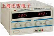 RK3010DS数显直流大电流稳压电源