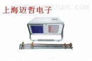 TX-300C型金属导体电阻率仪TX300C