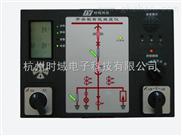 SK9800-供应多功能开关柜智能操控装置SK9800