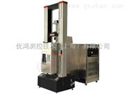 金属材料高低温抗拉强度测试仪