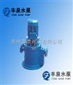 ZL立式不锈钢自吸泵