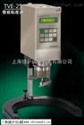 TVE-25L錐板粘度計