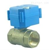 微型电动球阀DN25