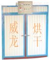 节能型电烘箱