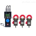 三通道漏电流/电流监控记录仪