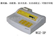 WGZ-2XJ细菌浊度计(仪)由南京温诺仪器专业生产并供应